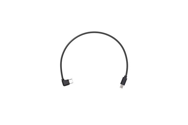 DJI Ronin-SC Multi-Camera Control Cable (Multi-USB)   PART 1