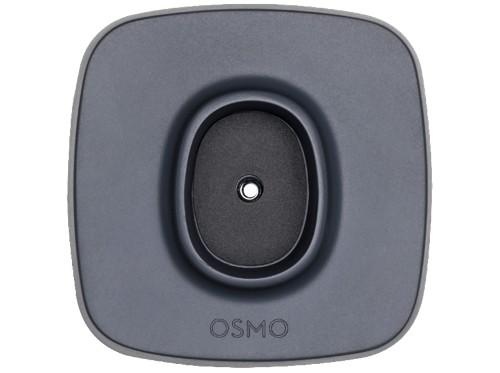DJI OSMO Mobile 2 - Base | Ersatzteil 1