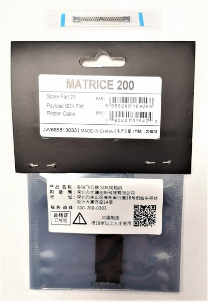 DJI Matrice 200 Payload SDK Flat Ribbon Cable und DF56C-40S-0.3V