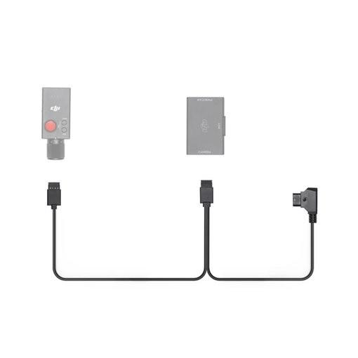 DJI Focus | Daumenrad Start/Stop Fernsteuerung Kabel | Ersatzteil 33